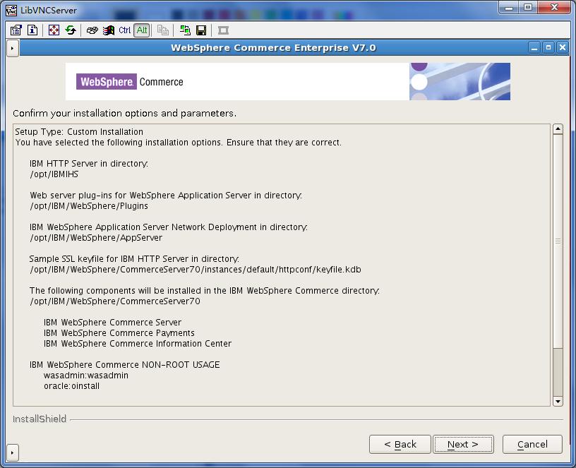第 184 章 IBM WebSphere